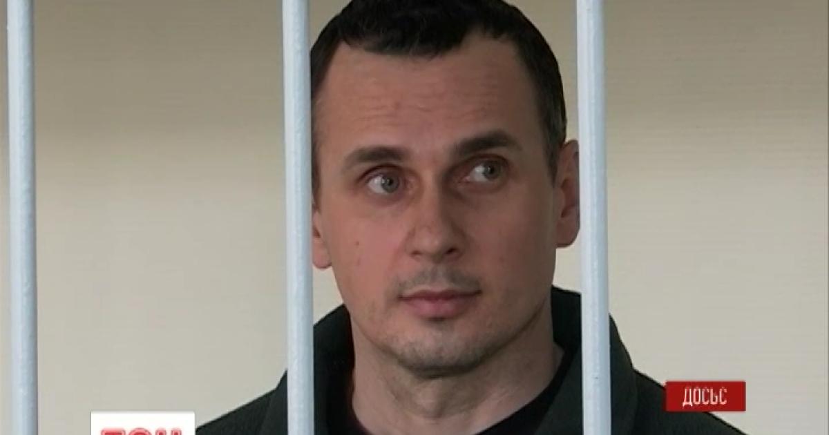 Російські слідчі визначилися з обвинуваченням українському режисерові Сенцову