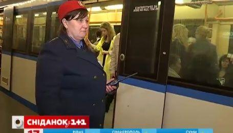 """Активисты акции """"Неделя добрых дел"""" принесли акцию под землю"""