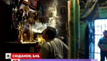 Комаров рассказал о культе смерти в Мексике