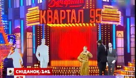 """На 1+1 стартує новий сезон розважального шоу  """"Вечірній Київ"""""""