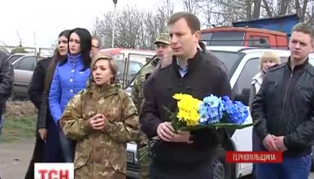 Тернопільщина прощається із загиблим бійцем Михайлом Григоришиним