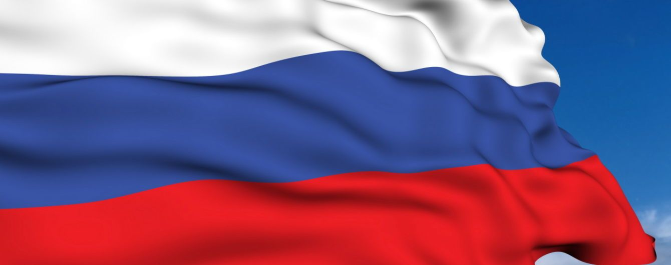 РФ пом'якшила візовий режим для громадян Грузії