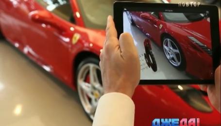 Компания Ferrari разработала программу, которая способна посмотреть на авто рентгеновским зрением