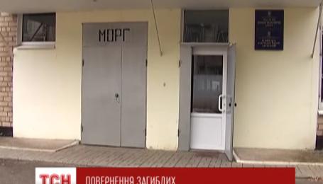 До Дніпропетровська доправили п'ятьох загиблих українських бійців за останню добу