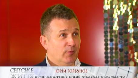 """Юрій Горбунов набрав вагу заради ролі в серіалі """"Останній москаль"""""""