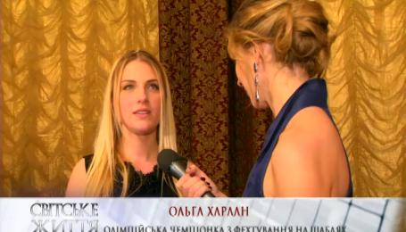 Ольга Харлан розповідає про своє життя після заміжжя
