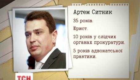 Директором антикоррупционного бюро стал Артем Сытник, золотой медалист сельской школы