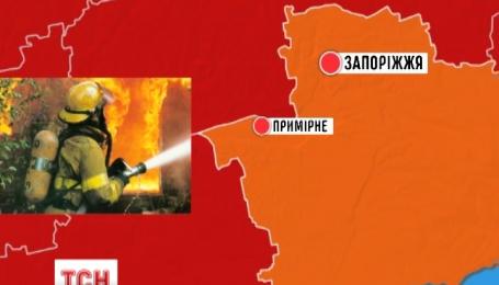 В Запорожской области три человека погибли в пожаре