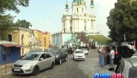 Водители отказываются платить за парковку на Андреевском спуске