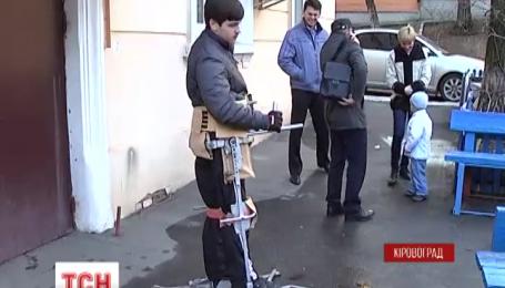 У Кіровограді підліток переміг страшну хвороби, але програє боротьбу з банком