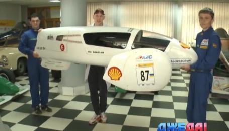Харьковские студенты сконструировали самый экономный автомобиль