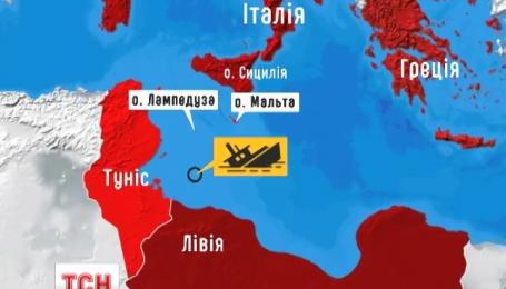 В Средиземном море на дно идет еще одно судно, на борту которого находится более 300 человек