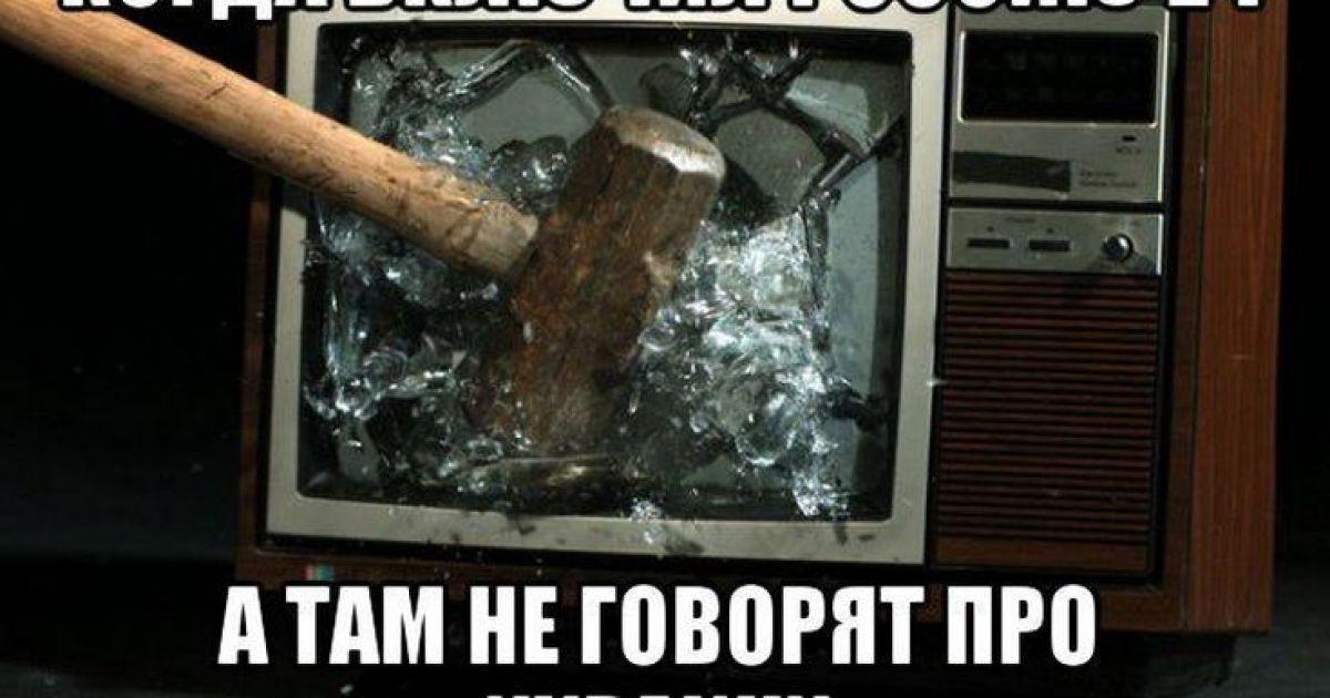Россиян троллят в социальных сетях