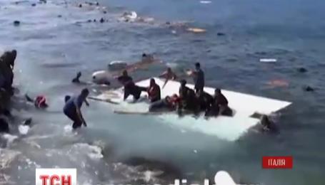 По меньшей мере три судна с нелегальными мигрантами затонули за последние двое суток