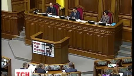 Верховна Рада ухвалила заяву про відсіч збройній агресії Російської Федерації