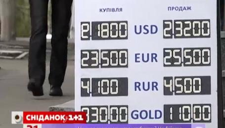 Доллар исчез из банков
