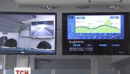 Японские железнодорожники установили новый мировой рекорд скорости