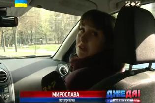 Киевлянка нашла украденный автомобиль раньше милиции