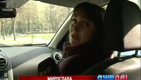 Киевлянка нашла украденный автомобиль раньше полиции