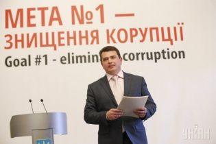 """Луценко про можливе розголошення Ситником держтаємниці: """"Будуть проблеми з законом"""""""
