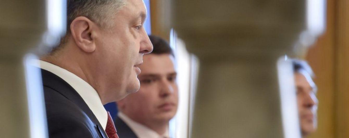 Очільник НАБУ поскаржився Порошенку на засилля депутатських звернень