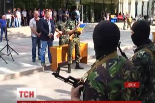 """В Сеть """"слили"""" личные данные украинских бойцов"""