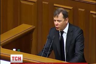 Координатором коаліції у ВР стала Юлія Тимошенко