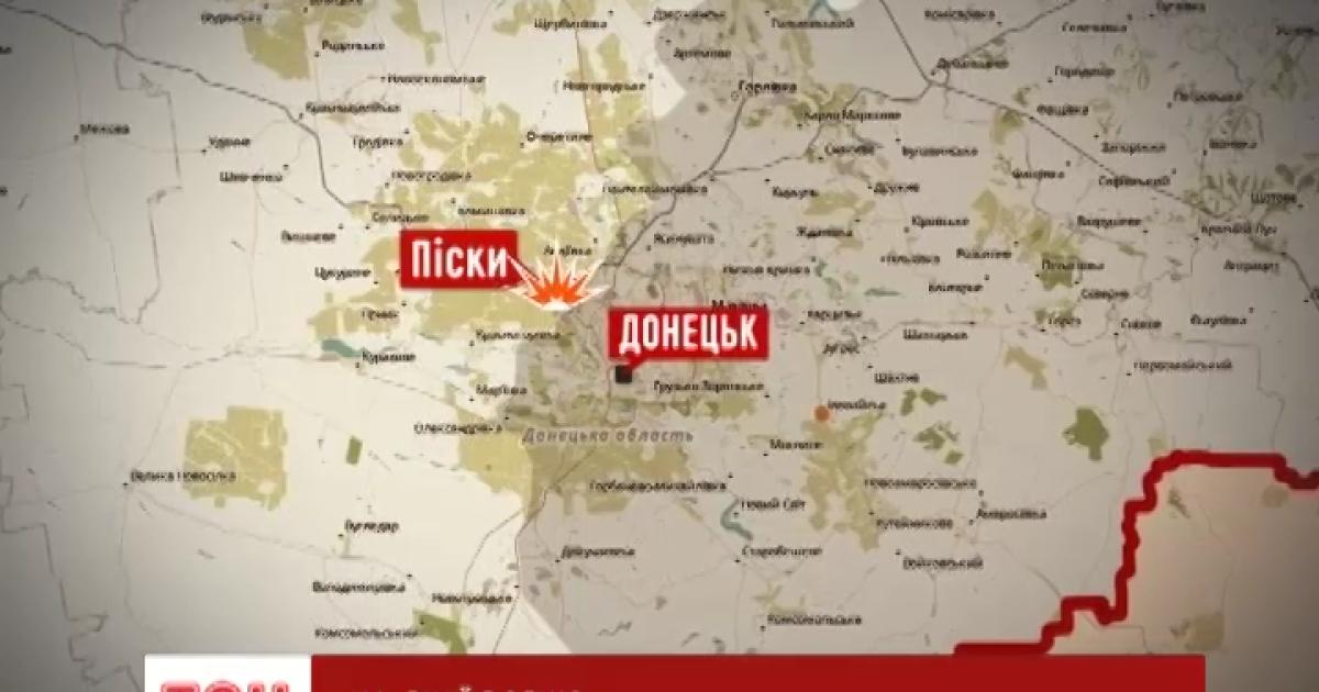 Военные 93-й бригады в Песках спровоцировали панику в рядах боевиков