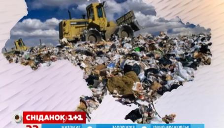 Мусором, который накапливают украинцы за год, можно завалить всю Черкасскую область