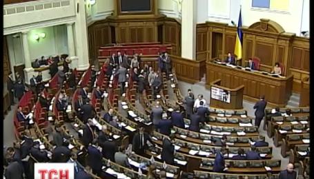 Генпрокуратура проситиме Верховну Раду зняти недоторканність з семи депутатів