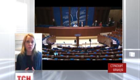 У ПАРЄ розпочалися дебати щодо ситуації в Україні
