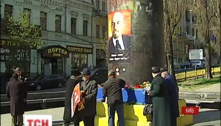 День рождения Ленина в Киеве отметили 13 пенсионеров и два молодых коммуниста