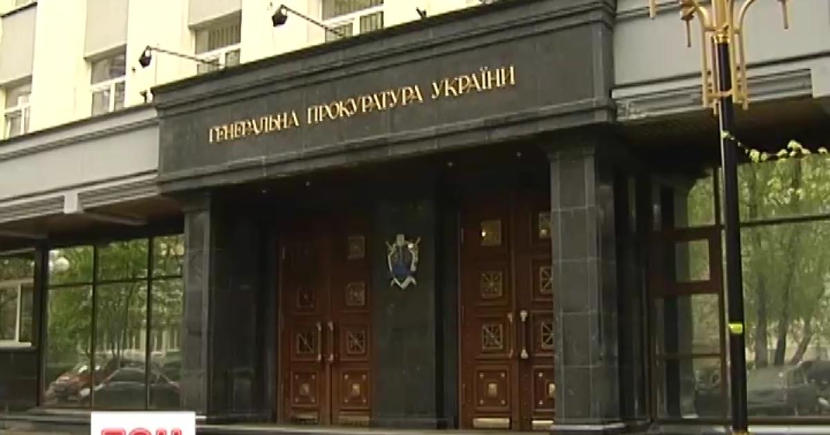 В розыск объявлены 145 экс-сотрудников крымской прокуратуры