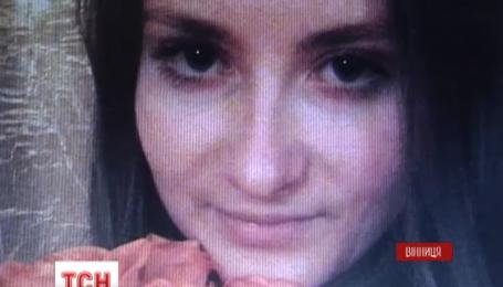 В Виннице девушка в погоне за стройностью похудела до 29 килограммов