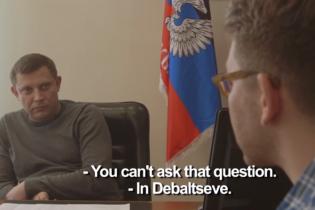 """У Захарченко хотели """"выгнать"""" журналиста, который задал вопрос об обгоревшем танкисте из Бурятии"""