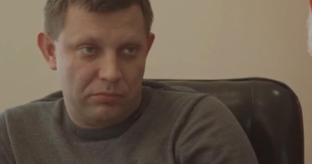 Боевики заговорили о политическом решении конфликта на Донбассе