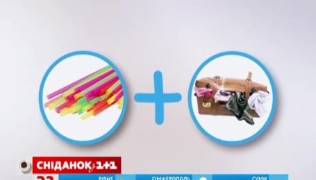 Як компактно спакувати необхідні засоби гігієни