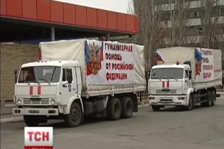 """Новорічний путінський """"гумконвой"""" прибув на окупований Донбас"""