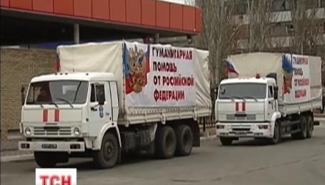 Двадцать пятый российский гумконвой уже на территории Украины