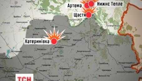 Другу добу поспіль загострюється ситуація на Луганщині