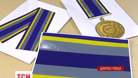 Альтернативу георгіївській стрічці запропонували громадські активісти Дніпропетровська