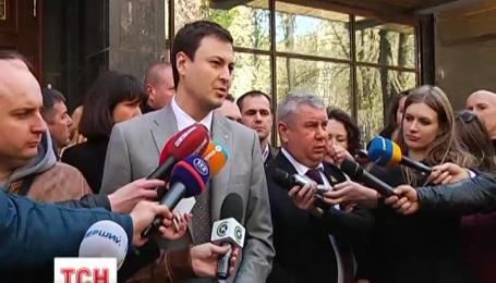 """Генпрокуратура України почала досудове розслідування по справі про так звані """"Вишки Бойка"""""""