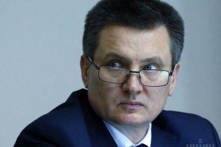 Кабмин уволил главного следователя Украины