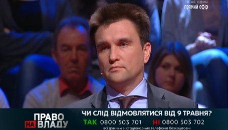 Глава МЗС розповів, про що Порошенко говорив з Олландом у Парижі