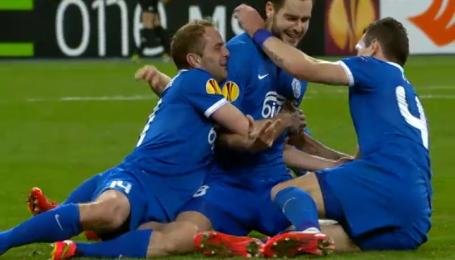 Днепр - Брюгге - 1:0. Видео ярких эмоций матча
