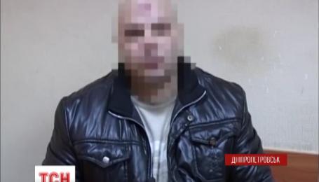 У Дніпропетровську схопили представника КДБ так званої ЛНР