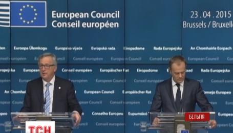 Евросоюз втрое увеличит финансирование операций по спасению мигрантов в Средиземном море