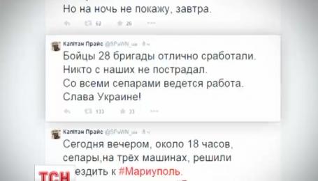Украинские военные под Мариуполем взяли в плен шесть боевиков