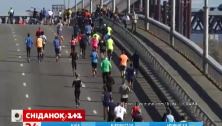 В воскресенье в Киеве состоится полумарафон