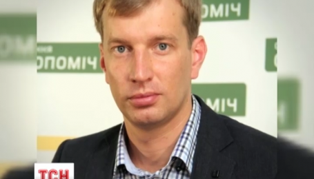 Народний депутат Андрій Мірошник складає депутатський мандат